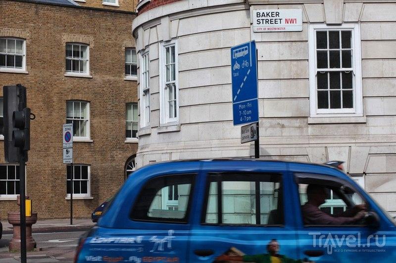 Baker Street в Лондоне, Великобритания / Фото из Великобритании