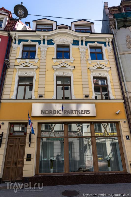 Улица Аудею, дом 9 в Риге, Латвия / Фото из Латвии