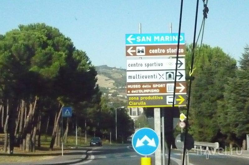 Сан-Марино. Республика на скале / Сан-Марино