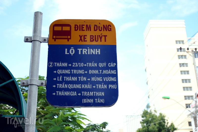 Вьетнам такой Вьетнам. Еда / Вьетнам