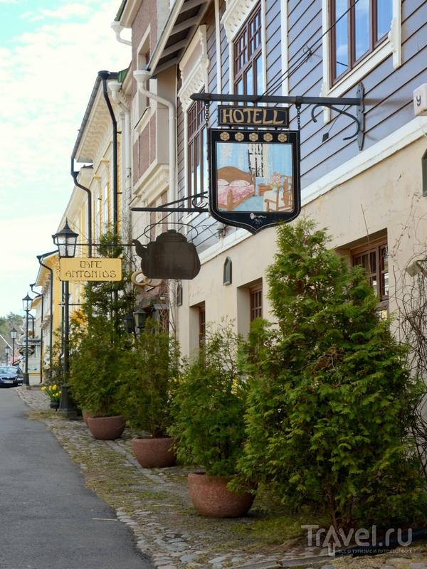 Дома в старой части Нантали имеют собственные причудливые имена, Финляндия / Фото из Финляндии