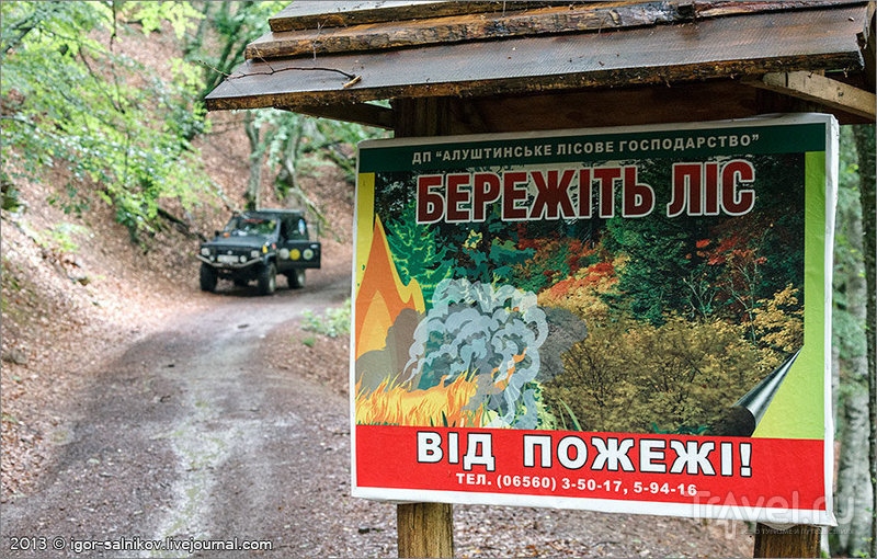 У родника Ай-Йори в Крыму, Украина / Фото с Украины