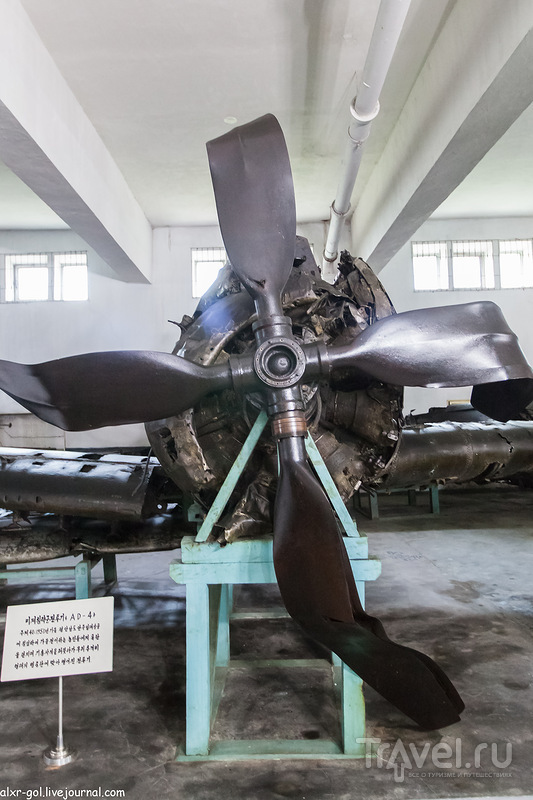 Музей отечественной войны в Пхеньяне / Корея - КНДР