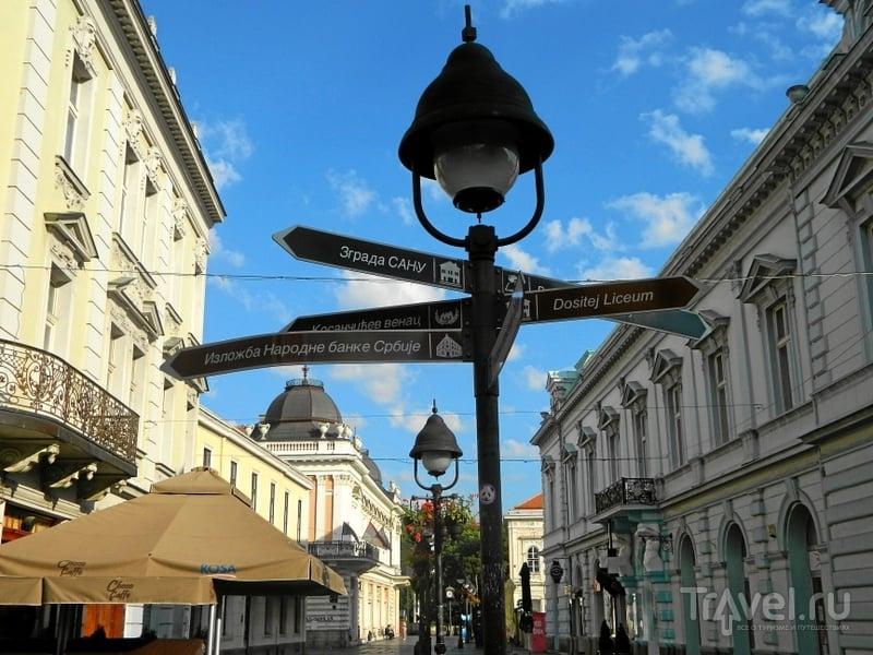 Улица Князя Михаила в Белграде, Сербия / Фото из Сербии