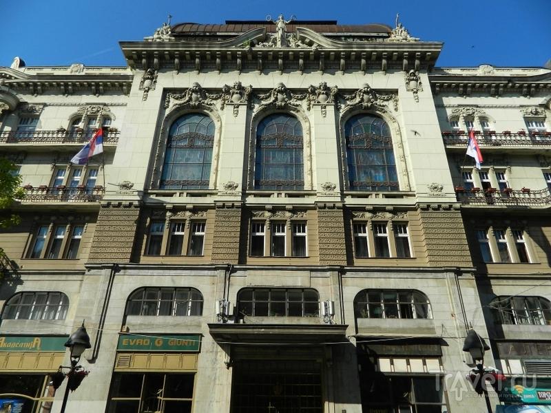 Сербская академия наук и искусств в Белграде, Сербия / Фото из Сербии