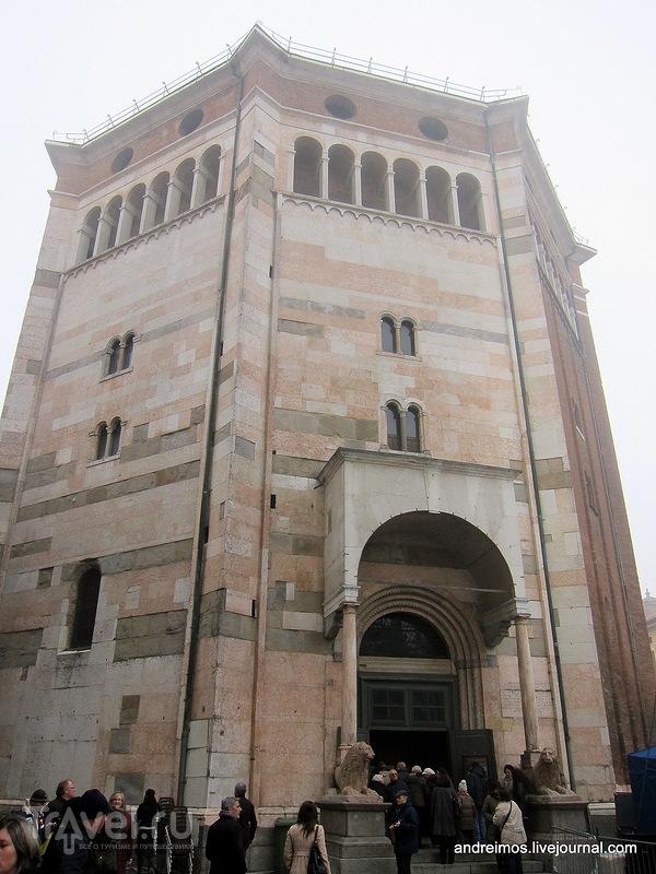 Кремона (Италия) / Италия