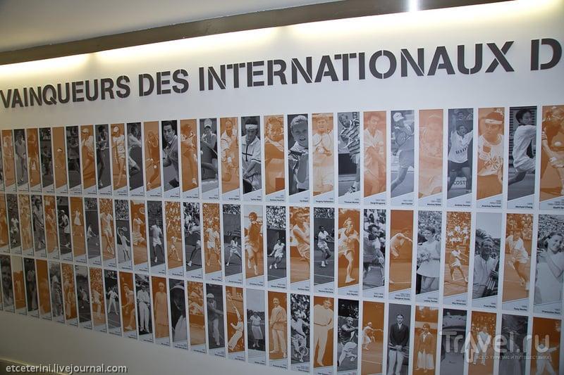 Париж. Музей Ролан Гаррос / Франция