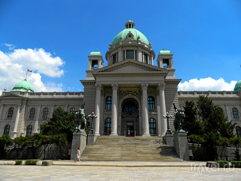 Здание Скупщины в Белграде, Сербия / Фото из Сербии