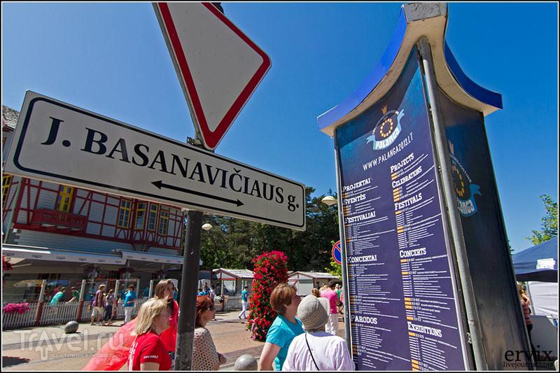 На улице Басанавичюса в Паланге, Литва / Фото из Литвы