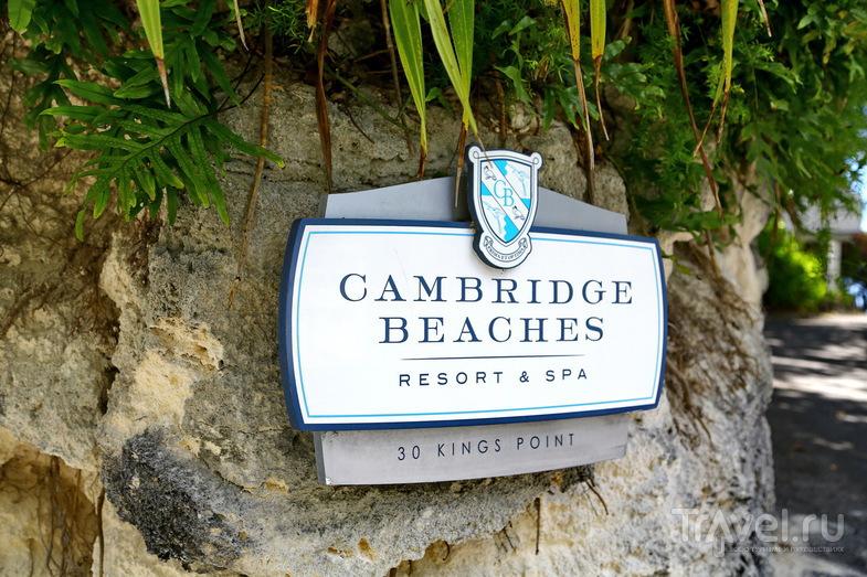 Отель Cambridge Beaches Resort & Spa, Бермудские острова / Фото с Бермудских островов