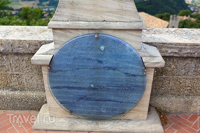Три бастиона горы Монте-Титано / Фото из Сан-Марино