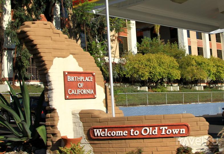 Район Old Town / Mission Valley в Сан-Диего, США / Фото из США
