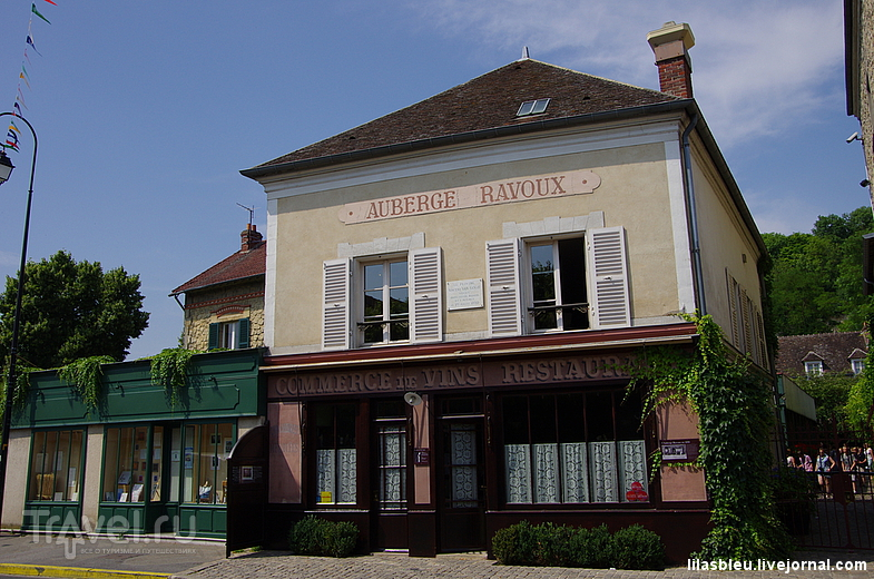 Постоялый двор Раву (Auberge Ravoux) в Auvers-sur-Oise, Франция / Фото из Франции