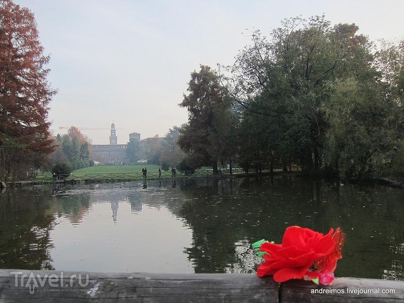 Парк Семпионе (Parco Sempione) в Милане, Италия / Фото из Италии