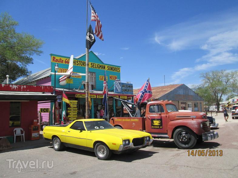 Штат Аризона. Трасса 66 / США