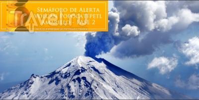 Как заговорить вулкан и подготовить поездку в Мексику / Мексика