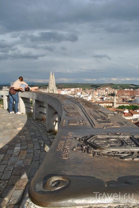 Бургос. Мой любимый город в Испании / Фото из Испании