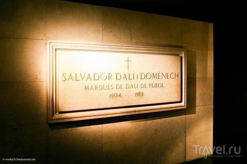 Театр-музей Сальвадора Дали в Фигерасе / Испания