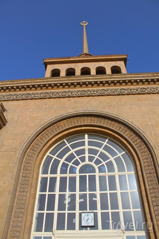 Железнодорожный вокзал Еревана / Армения