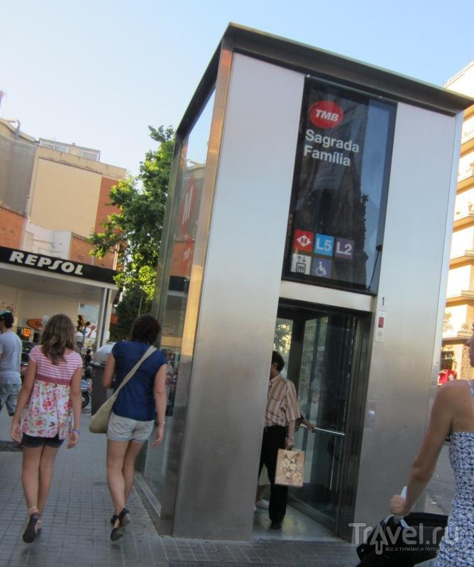 Барселона. Инструкция по эксплуатации / Испания