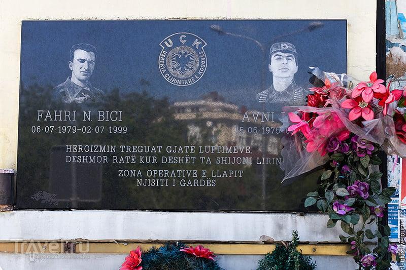 Косово. Приштина / Фото из Сербии