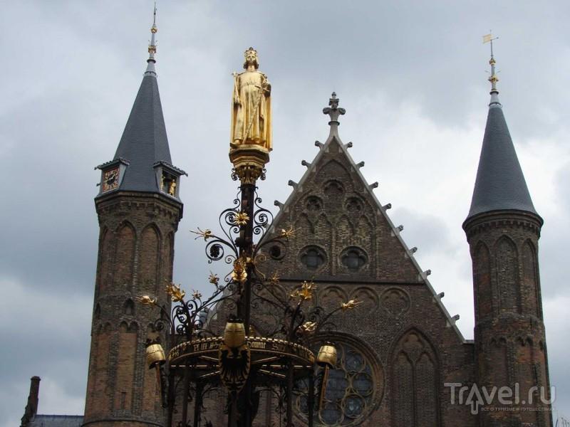 Денёк в Гааге / Нидерланды