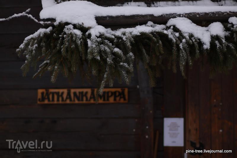 Hyvää Joulua! или Финское рождество / Финляндия