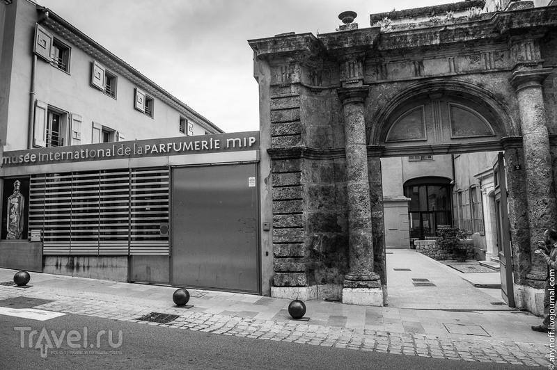 Международный музей парфюмерии в Грасе, Франция / Фото из Франции