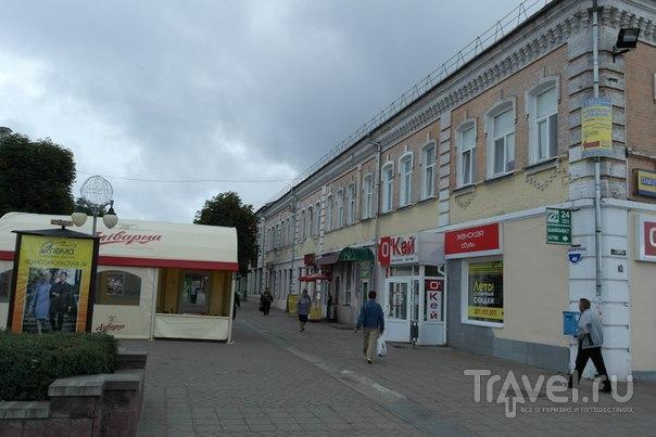 Бобруйск. Республика Беларусь / Белоруссия