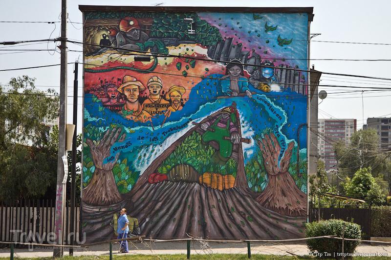 Район Сан-Мигель в Сантьяго, Чили / Фото из Чили