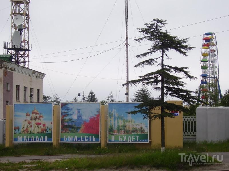 Магадан. Колыма / Россия