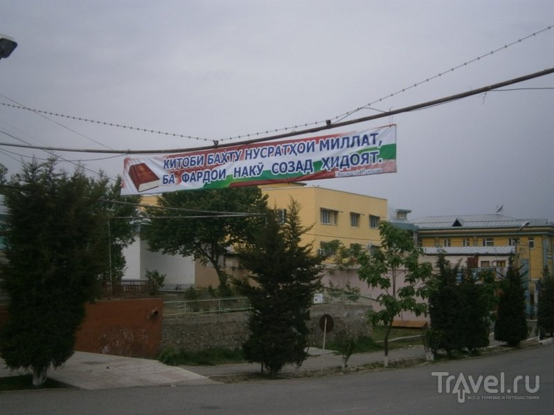 Таджикистан: Худжанд - Истаравшан / Таджикистан