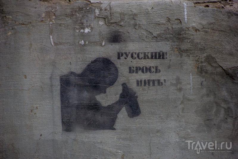Пермские прогулки. Всякое-разное, красивое и безобразное... / Россия