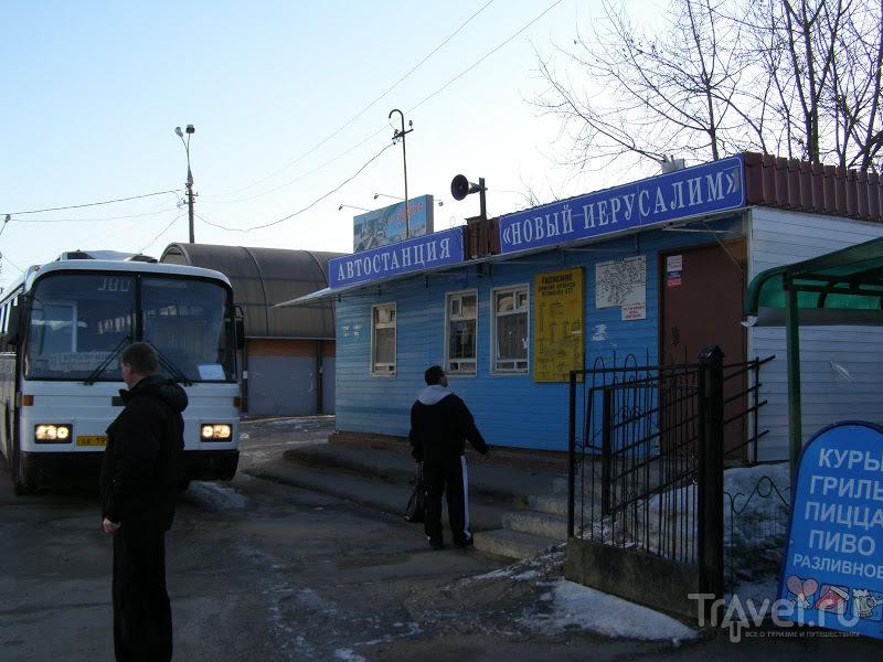 В городе Истра, Россия / Фото из России
