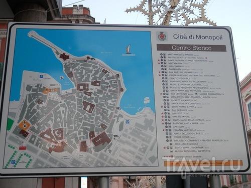 Полиньяно и еще раз Монополи / Италия