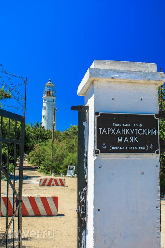 Тарханкутский маяк на полуострове Крым, Украина / Фото с Украины