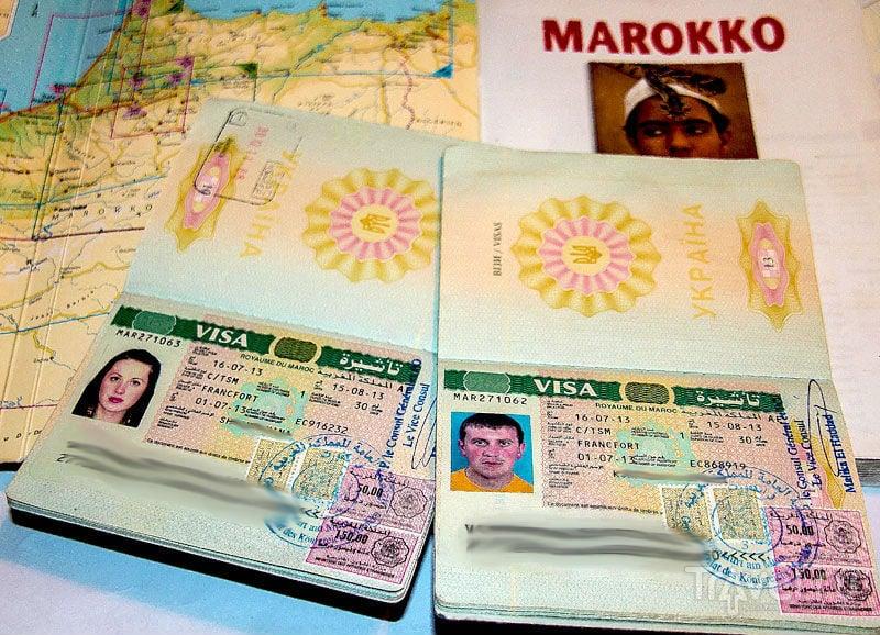 Получение визы в Марокко для граждан Украины / Украина