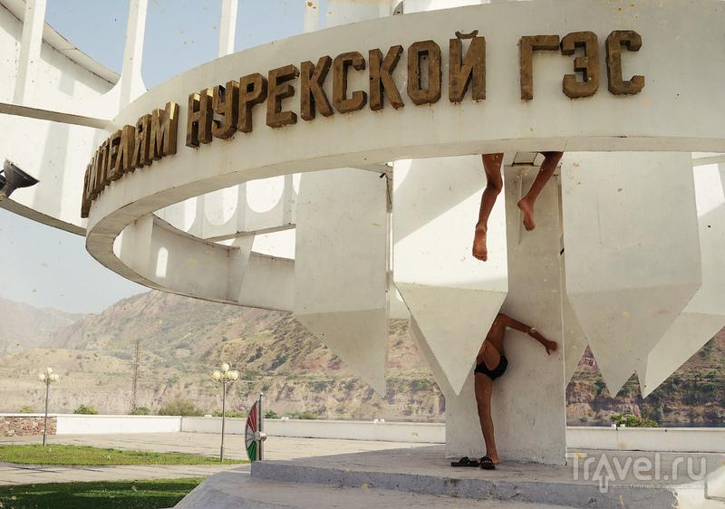 Центральный Таджикистан. Душанбе - Нурек / Таджикистан