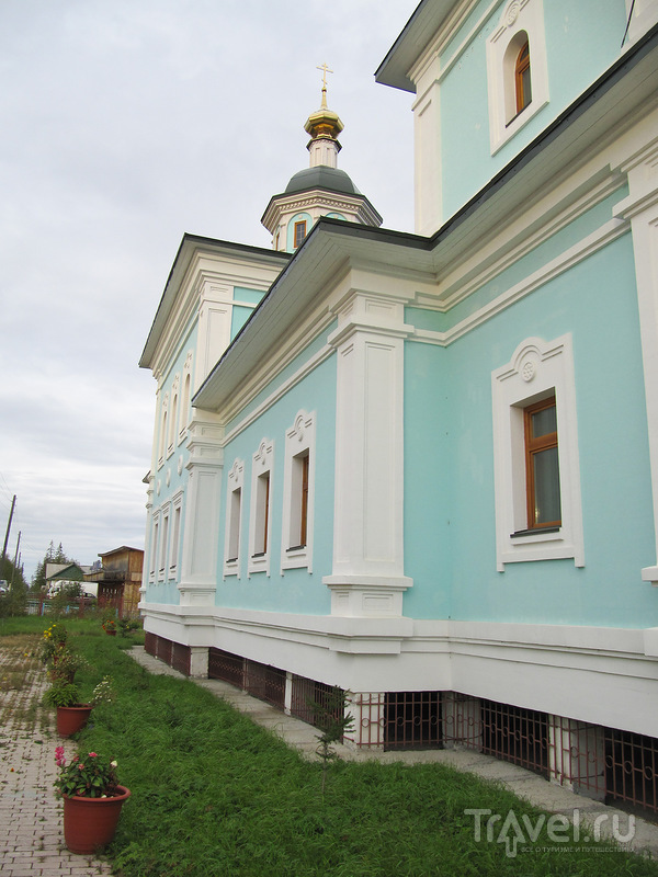 Саха / Россия
