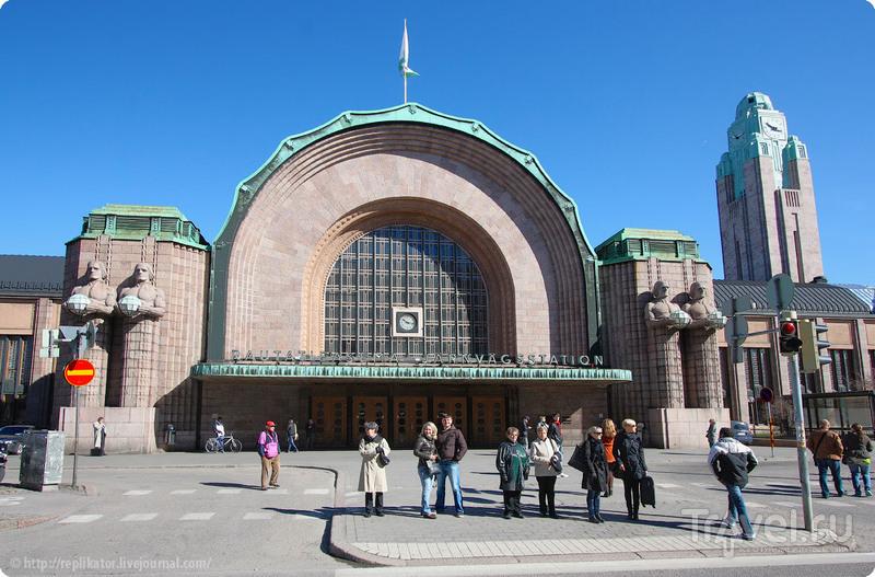 Центральный вокзал Хельсинки, Финляндия / Фото из Финляндии