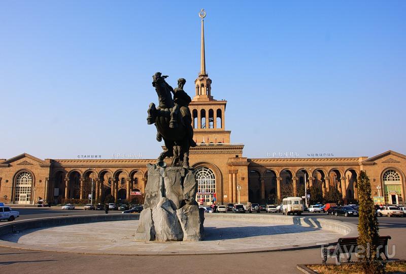 Ереванский вокзал / Армения