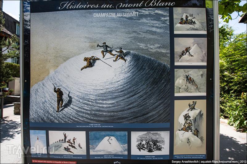 Родина альпинизма. Деревушка Шамони во Франции / Фото из Франции