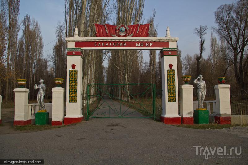 Тамга и Иссык-Куль / Киргизия
