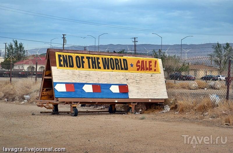 Вдвоём по Дикому Западу / США