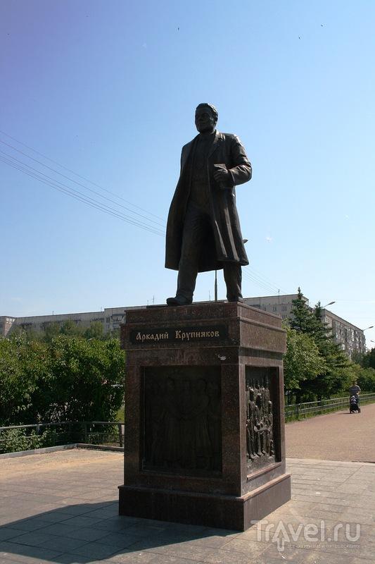 Памятник Аркадию Степановичу Крупнякову в Йошкар-Оле, Россия / Фото из России