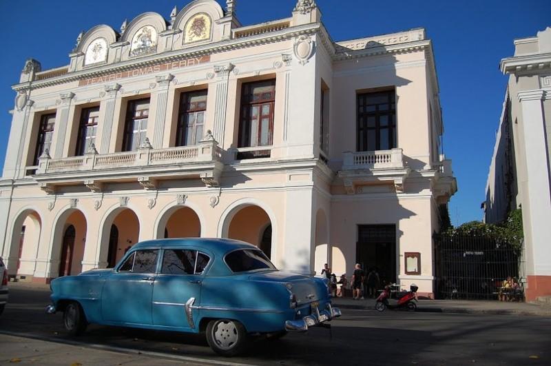 Куба. Санта-Клара, Тринидад, Сьенфуегос, Великий Че и кубинские джунгли / Куба