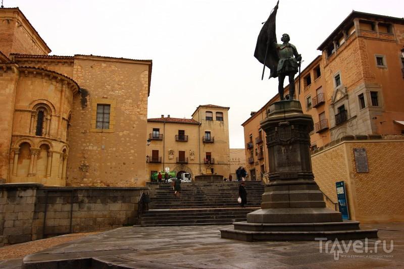 Сеговия / Испания