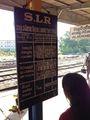 Расписание поездов / Шри-Ланка