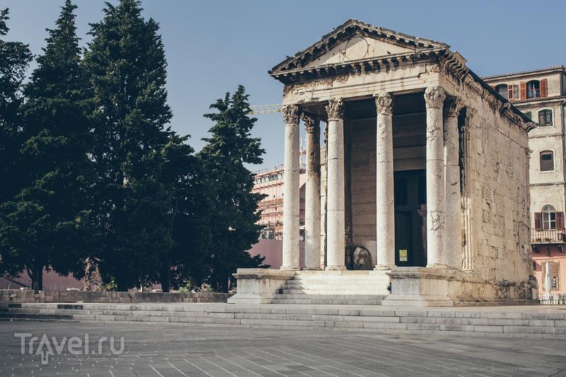 Храм Августа в Пуле, Хорватия / Фото из Хорватии