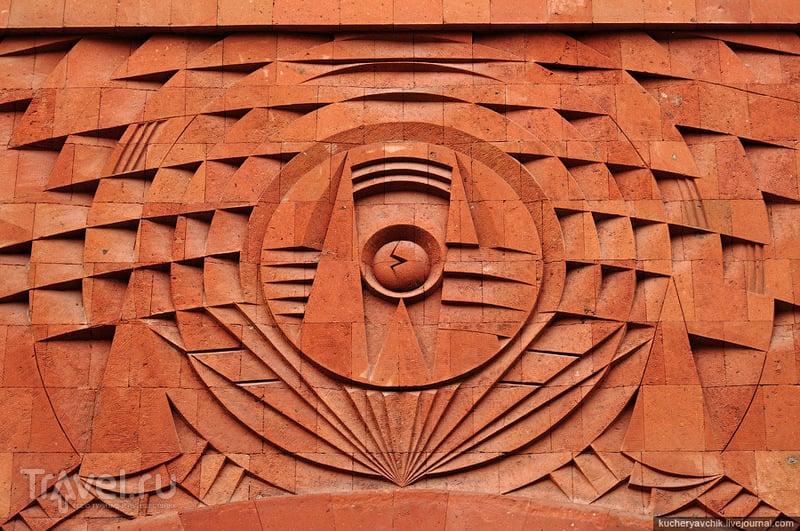 Ереван. Советский модернизм / Фото из Армении